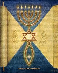 Messianic Seal of Jerusalem